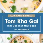 Two views of a white bowl filled with tom kha gai soup.
